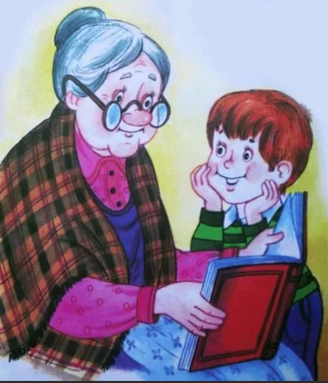 учим с бабушкой стихи